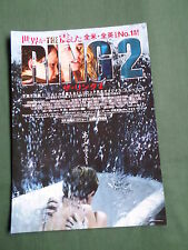 JAPAN PROMO FLYER - THE RING 2 - NAOMI WATTS