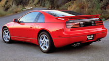 "UNPAINTED - PRIMER  ""1994 TURBO STYLE "" REAR SPOILER FOR 1990-1996 NISSAN 300ZX"