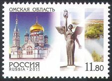 Russia 2011 Omsk/Regions/Buildings/Statue/Forest/Architecture 1v (n41831)