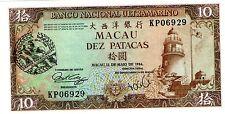 Macau Commemorative  Note with Folder  UNC