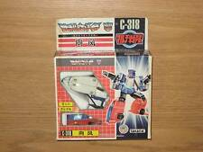 Transformers g1 MACHTACKLE (Japanese Victory Multiforce C-318 Landcross, 1989)