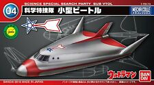 Bandai Mecha Collection 04 New Science Special Search Party SUB VTOL Ultraman