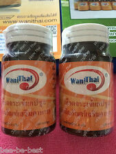 1 bottle Thai FDA Approved Guaranteed Crocodile Blood Capsule Dietary Supplement