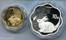 China 2011 Rabbit Blossom-shaped Gold and Silver Coins Set