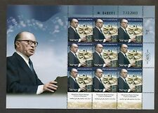 Israel Scott #1551 Menachem Begin Heritage Center Sheetlet MNH!!