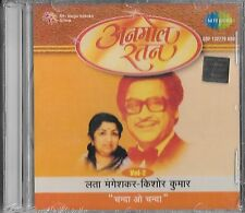 ANMOL RATAN - LATA - KISHORE 'CHANDA O CHANDA' - NEW SOUND TRACK CD
