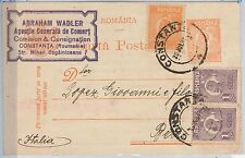 ROMANIA -  POSTAL HISTORY : POSTAL STATIONERY to ITALY 1924 - ADDED STAMPS