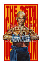 The 36th Chamber of Shaolin Gordon Liu Shaw Brothers master killer variant art 1