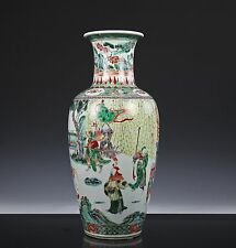 BEAUTIFUL LARGE ANTIQUE CHINESE FAMILLE VERTE PORCELAIN VASE WITH FIGURES + MARK