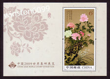 China 2009-7M World Stamp Exhibition Peony Souvenir Mini-Sheet Stamp Mint NH