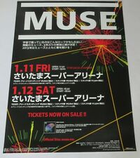 MUSE Japan PROMO ONLY 73 x 51 cm TOUR POSTER official 2013 unused MATT BELLAMY