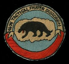 USAF 46th Tactical Fighter Squadron Patch RP-1