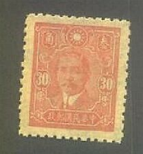China 1942 Central Trust Pt SYS (30c witn RARE Perf.11) MNH CV$45?