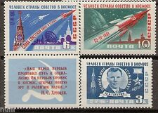 Rusia Russia URSS CCCP yv # 2401/2403 ** MNH Set  Space