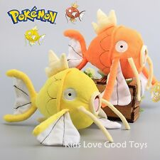 2pcs Pokemon Shiny Gold & Orange Magikarp Fish Soft Stuffed Plush Toy Doll 9''