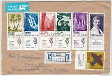 Israel 1970 Landscapes Registered Airmail Postal History Cover ZZ1331