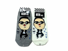 Kpop Psy Gangnam Style | Cotton White & Gray Ankle Psy 2 Pairs Character Socks