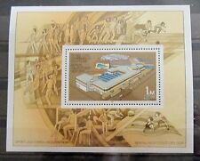 DDR Briefmarken 1981 Block 64 Sport- und Erholungszentrum Berlin