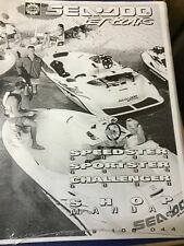 SEA DOO JET BOAT MANUAL FOR SPEEDSTER 5894 SPORTSTER 5895 CHALLENGER 5896