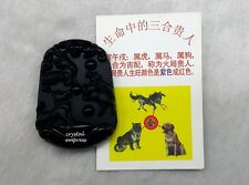 Feng Shui - 2017 Tiger, Horse & Dog – Black Obsidian Three Zodiac Allies Pendant