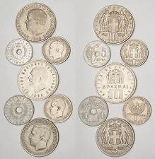 MONETE MONDIALI ( Lotto FD.170) GREECE coins lot / 7 pcs.