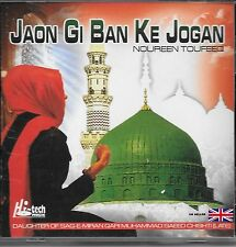 JAON GI BAN KE JOGAN - NOUREEN TOUFEEQ - NEW NAAT CD - FREE UK POST
