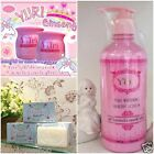 YURI Whitening Body Ginseng Cream Lotion Lightening Dark Skin Gluta Soap Set New