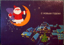 1988 Soviet Russian card HAPPY NEW YEAR! Santa on the moon over the town