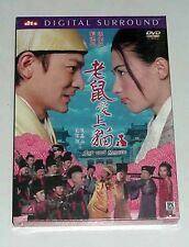 "Andy Lau Tak-Wah ""Cat and Mouse"" Cecilia Cheung Pak-Chi HK 2003 OOP DTS DVD"
