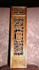 ANTIQUE 18C CHINESE ELM WOOD CARVED TEMPLE ARCHITECTURAL ELEMENT,PANEL