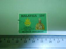 Malaysia Selangor 15 cent Stamp Jubli Perak Pemerintahan DYMM Sultan SAAS Art