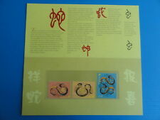 2013 Singapore Presentation Pack - Zodiac Series Snake
