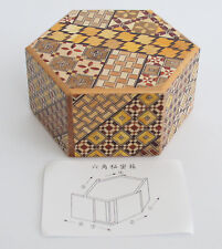 Japanese Wooden Secret Puzzle Box Hexagon 6 steps (Hakone Yosegi Bako Japan)