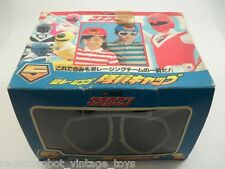 '87 Bandai Japan Sentai Maskman Sugata Racing Hat NMIB Pre Power Rangers Morpher