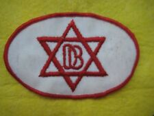 "Vintage Dodge Bros Light Stains Patch 4 7/8""X 3"""