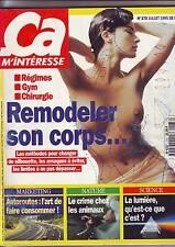 ca m'interesse 173 - juillet 1995