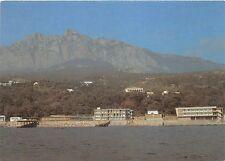 BR2938 Bolisaya Yalta  ukraine
