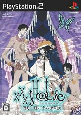 Used PS2 xxxHolic: Shigatsu Tsuitachi no Izayoi  SONY PLAYSTATION 2 JAPAN IMPORT