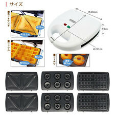 New! Multi Sandwich Maker Waffle Hotsand Donut 3 in 1 Cooking Plate AC100V