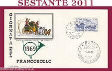 ITALIA FDC ROMA GIORNATA FRANCOBOLLO LA DILIGENZA 1969  ANNULLO  BARI G196