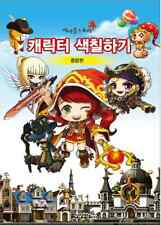 Maple Story Character Coloring Book For Children Gift Kid Fun Game Monster Play3