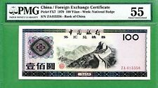 CHINA 1979  FOREIGN EXCHANGE CERTIFICATE   Pick  FX7 100 YUAN  PMG 55