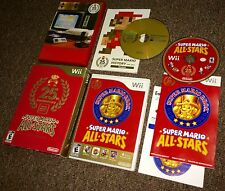 Super Mario All Stars game for Nintendo Wii And Wii U Complete With Soundtrack