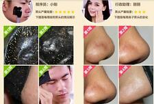 Black Mud Remover Face Mask Smooth Blackhead Deep Clean Peel Acne Purifying #GB