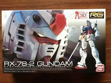 BANDAI 1/144 GUNDAM REAL GRADE SERIES #1 RX78-2 GUNDAM MODEL KIT # 01 BRAND NEW