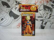 Banpresto DragonBall Z Figure Son Goku super saiyan Japan