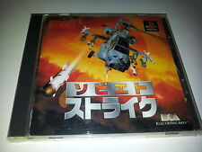 SOVIET STRIKE SONY PLAYSTATION GAME VIDEOGAMES PS JAP JAPANESE PSX PS1