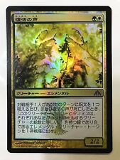 1x Voice of Resurgence Japanese Foil NM (3x available) Free Shipping Magic MTG