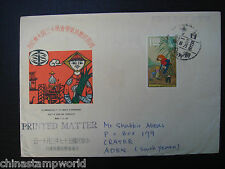 old China Taiwan cover to Aden,FDC,dd March 1st 1968