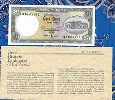 Great Historic Banknotes Bangladesh 20 Taka 1979 P22 UNC